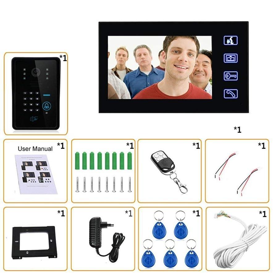 慣性速度意気消沈したSwiftgood 7インチ有線ドアベルRFIDパスワードビデオドア電話インターホンドアベル、IRカメラ付きHD TVラインリモートコントロールシステム