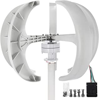 ZGYQGOO Wind Turbine 300W DC 12V Wind Turbine Generator Kit 5 Blades Vertical Lantern Style White Color with Charge Controller for Power Supplementation (Lantern Style/300W/12V)