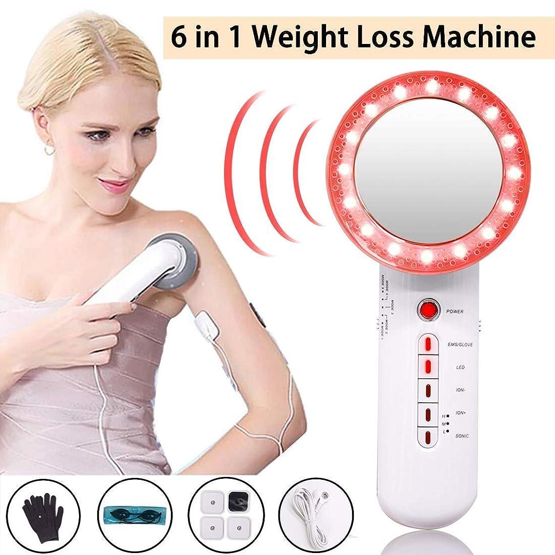 差別旋回スケッチEMSの脂肪質の取り外しの減量機械、顔の腕の足の胃のために、きつく締まる1つの多機能の美装置ボディスリミングに付き高周波振動6つ