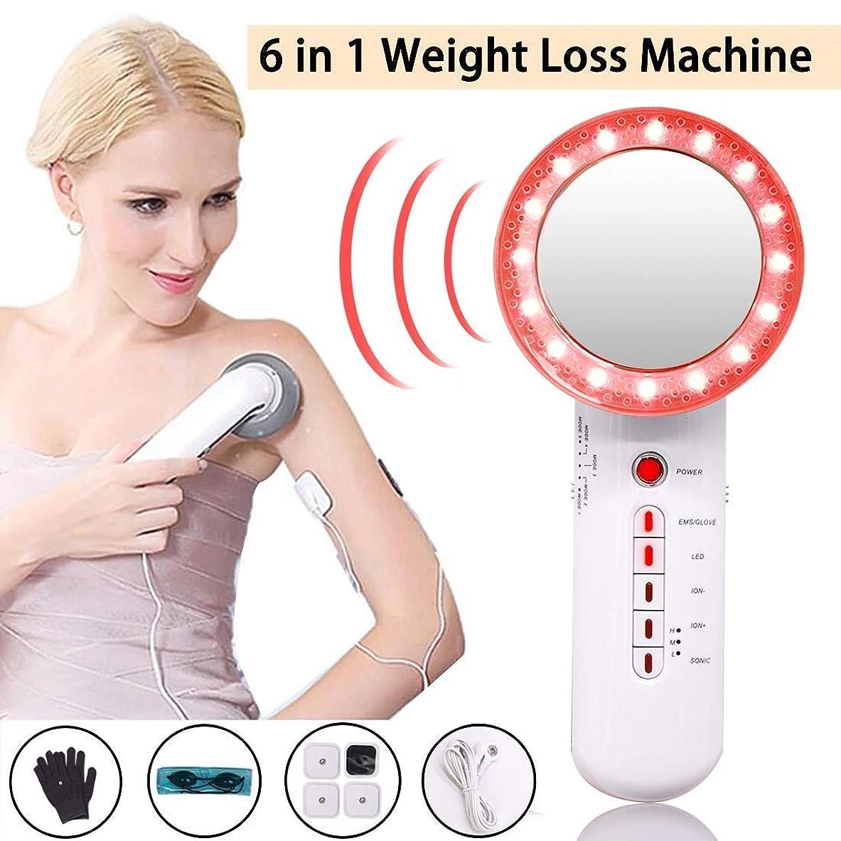 引き出し休暇飢饉EMSの脂肪質の取り外しの減量機械、顔の腕の足の胃のために、きつく締まる1つの多機能の美装置ボディスリミングに付き高周波振動6つ