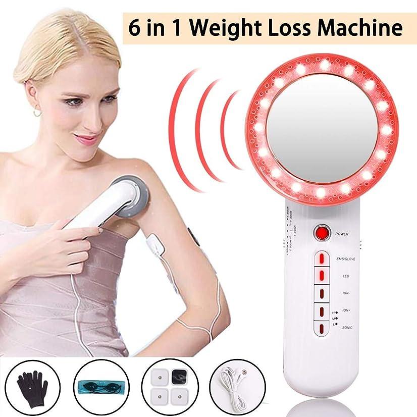 臨検誓うサイクルEMSの脂肪質の取り外しの減量機械、顔の腕の足の胃のために、きつく締まる1つの多機能の美装置ボディスリミングに付き高周波振動6つ