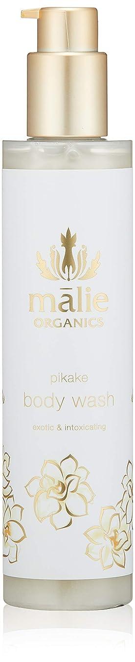 シネマアラスカ解明Malie Organics(マリエオーガニクス) ボディウォッシュ ピカケ 224ml