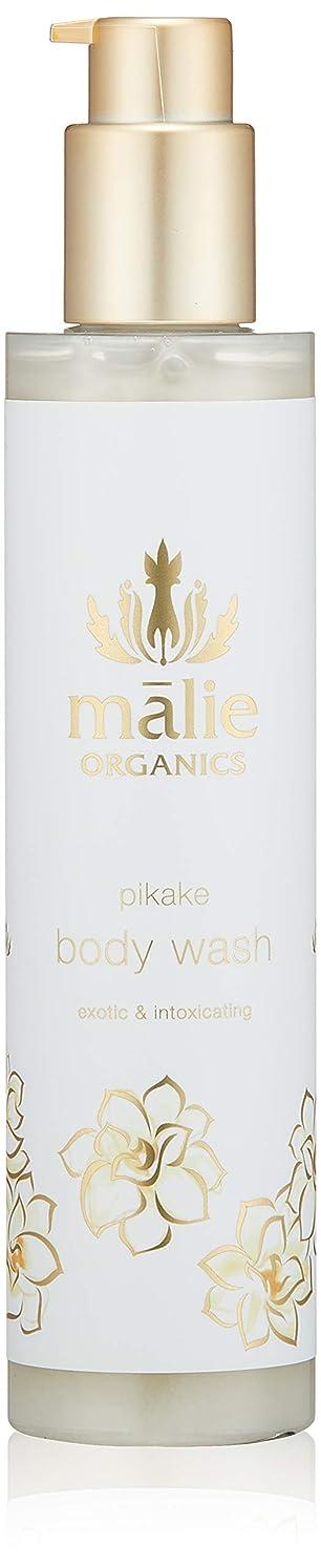 書き込み肘掛け椅子伝染性のMalie Organics(マリエオーガニクス) ボディウォッシュ ピカケ 224ml