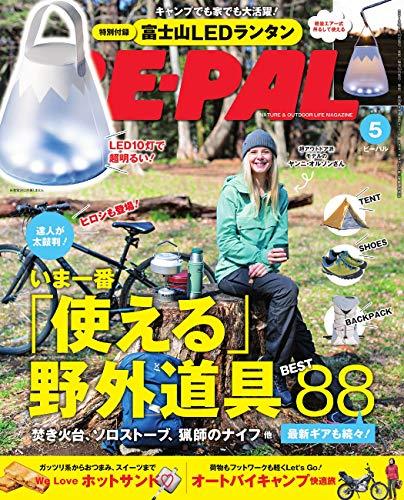 BE-PAL(ビ-パル) 2019年 05 月号 [雑誌]