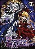 ローゼンメイデン 3[DVD]