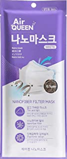 (Pack of 7 Masks) Air Queen Nano Mask | White | Nanofiber Filter | Ultra Thin | 3-Layer Face Mask for Adults | Individuall...