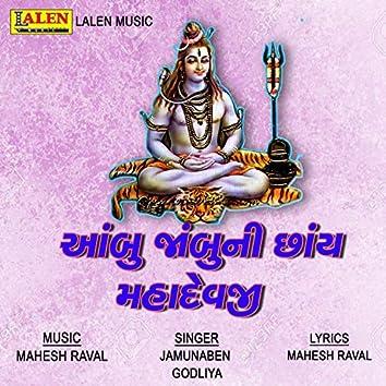 Aabu Jabu Ni Chhay Mahadevji