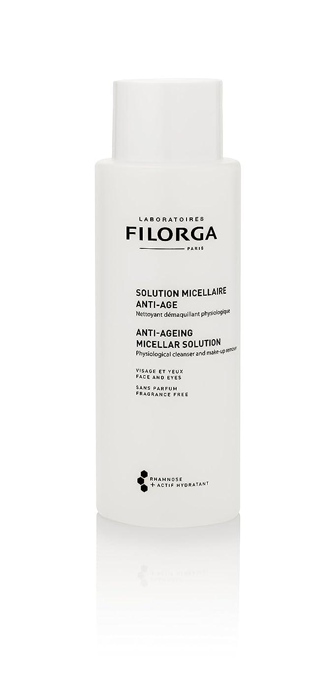 前部インシデント挑むFilorga Solución Micelar Antiedad 400Ml