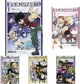 EDENS ZERO 1-5巻 新品セット (クーポン「BOOKSET」入力で+3%ポイント)