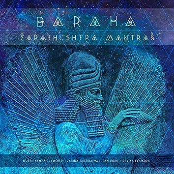 Zarathushtra Mantras