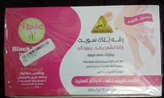 حلاوه رقه بدون المwax hair remover 350 GM