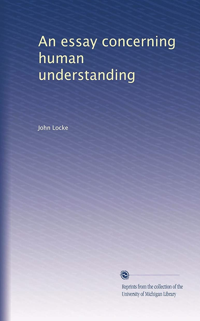 手伝う危機ためにAn essay concerning human understanding