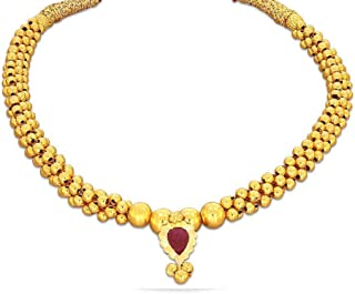 Candere By Kalyan Jewellers Jewellery: Buy Candere By Kalyan
