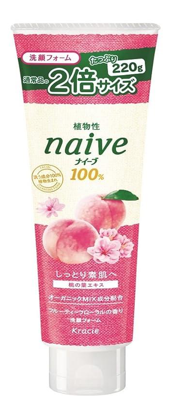 リブ選出する給料ナイーブ洗顔フォーム (桃の葉エキス配合) 大容量 220g
