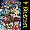 勇者シリーズ20周年記念企画 More BRAVEST(DVD付)