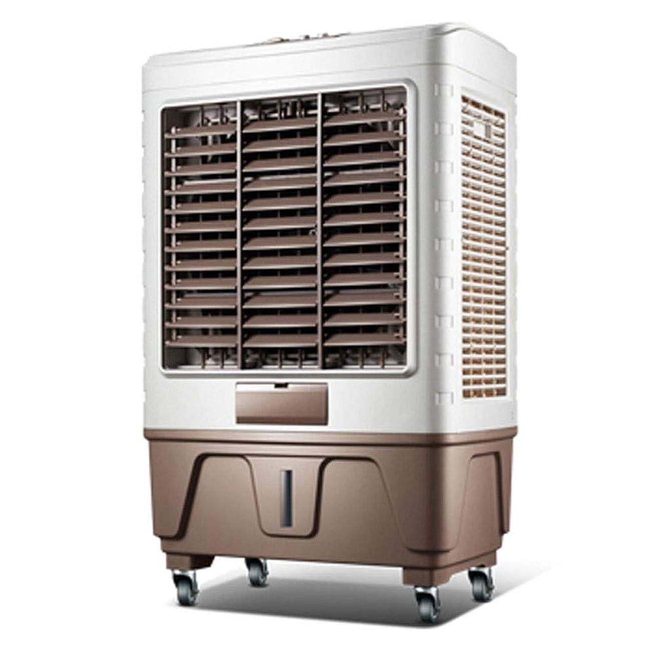 プラットフォームサークル劣るQFLY パーソナルスペースエアコンモバイルエアコンファンホーム大型エアクーラー冷凍空気機械商業用冷却ファン