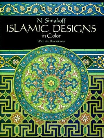 Islamic Designs in Color (Dover Pictorial Archive Series)