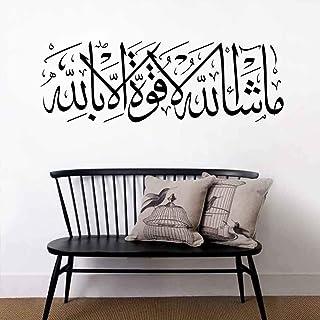 ملصق حائط مسلم مع غرفة النوم والمعيشة وخلفية الدراسة ملصق حائط ، 2724642181719