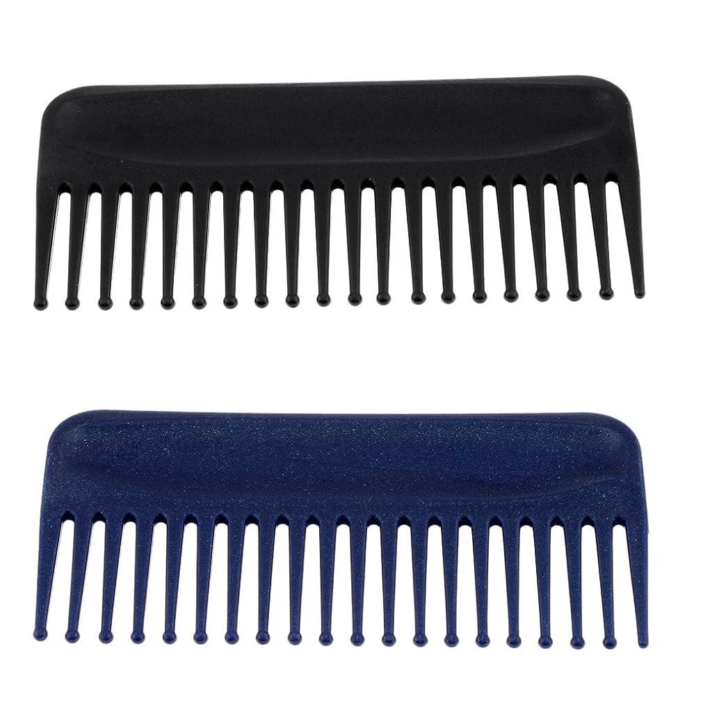 アカウント男やもめ後世Baosity ヘアコーム くし 櫛 ヘアブラシ  頭皮マッサージ 静電気防止 美髪ケア 快適 プラスチック製 2個