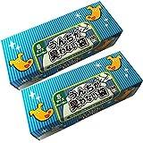 驚異の防臭袋 BOS (ボス) うんちが臭わない袋 ペット用 うんち 処理袋【袋カラー:ブルー】 (Sサイズ 200枚入)×2個