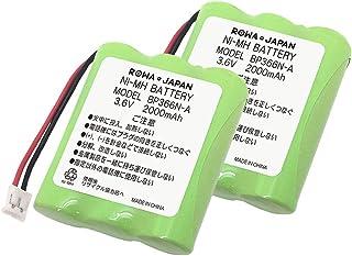 【通話時間3.3倍/大容量2000mAh】【2個セット】SAXA対応 サクサ対応 WS200 WS240 WS-II の BP366N-A コードレスホン 子機 電話機 充電池 バッテリー 互換 【ロワジャパン】