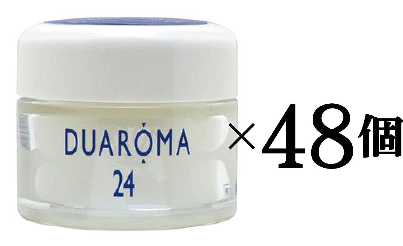乱暴な南アメリカ倉庫デュアロマ24 薬用クリーム 40g× 48個 < 業務用 箱売り >★送料無料 ★老人介護施設で2000人以上を臨床して開発 肌あれ、あせも、しもやけ、ひび、あかぎれなどに
