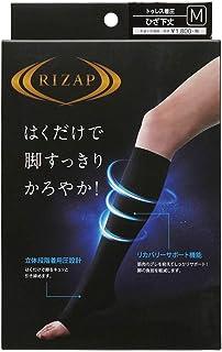 (ライザップ)RIZAP トゥレス ひざ下丈 ソックス 着圧 引き締め 美脚ケア 靴下 レッグウォーマー