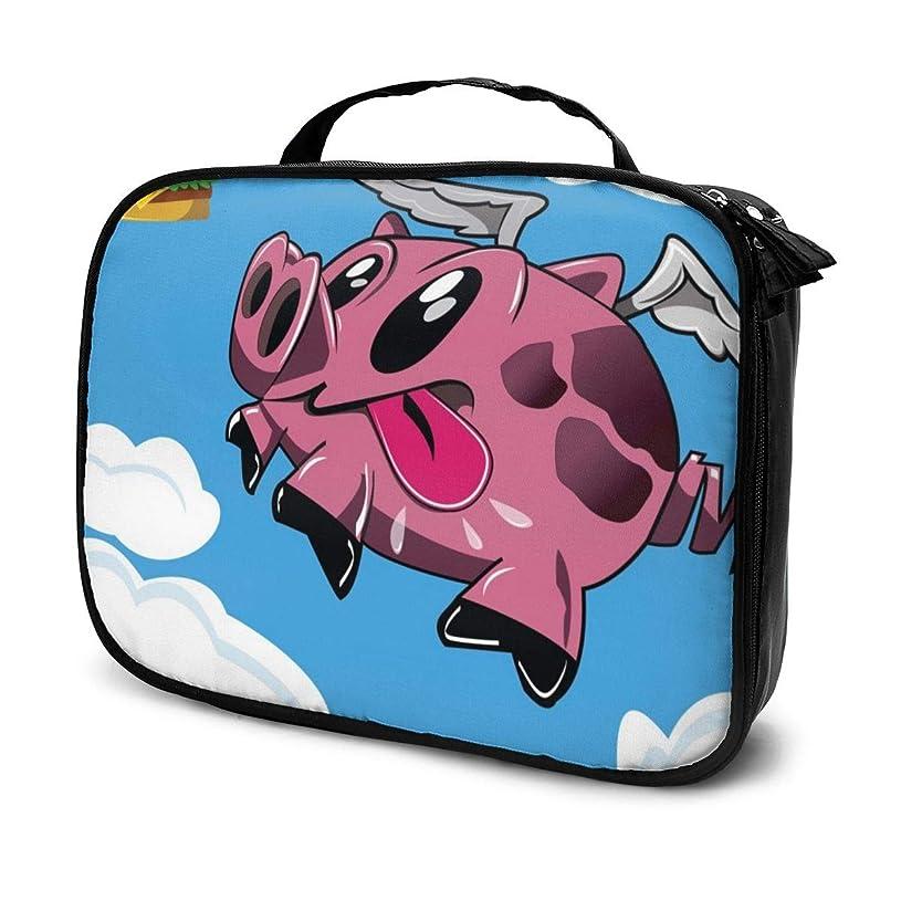 全員悪魔飼いならす化粧品収納バッグ 豚 動物 可愛い 収納ポーチ 収納袋 化粧ポーチ 旅行の収納 化粧品袋 ウォッシュバッグ 多機能 旅行用品 おしゃれな 男女兼用