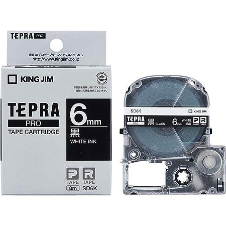キングジム テープカートリッジ テプラPRO SD6K 黒 白文字 6mm