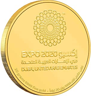 Expo 2020 Dubai Commemorative 20g Gold Coin – Arabic and English