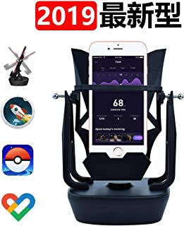 2019年 新型 回転スイング バランスボール スピード調節 回転バランスボール 振り子 歩数自動変更 歩数稼ぐ 耐磁携帯電話を保護 パーペチュアルモーション USB給電 Pokemon GOやwalkr、Google Fit バットマン型 (バットマン型)