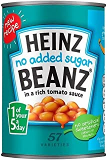 Heinz Rich Tomato Sauce Baked Beans - 415 gm