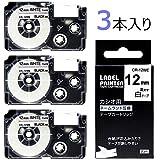 AKEN カシオ ラベルライター ネームランド テープ テープカートリッジ 12mm 白地 黒文字 XR-12WE CASIO互換テープ KL-TF7 対応 3個セット 強粘着 永久保証付き