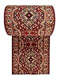 Alfombra de Pasillo a Medida - Oriental Persa Diseño Cocina Pasillo Sala De Estar Dormitorio - Colección Verona de Carpeto - Rojo Beige 70 x 250 cm