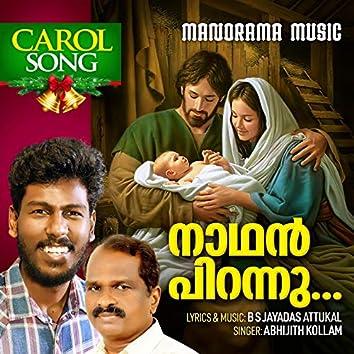 Nadhan Pirannu (Christmas Song)