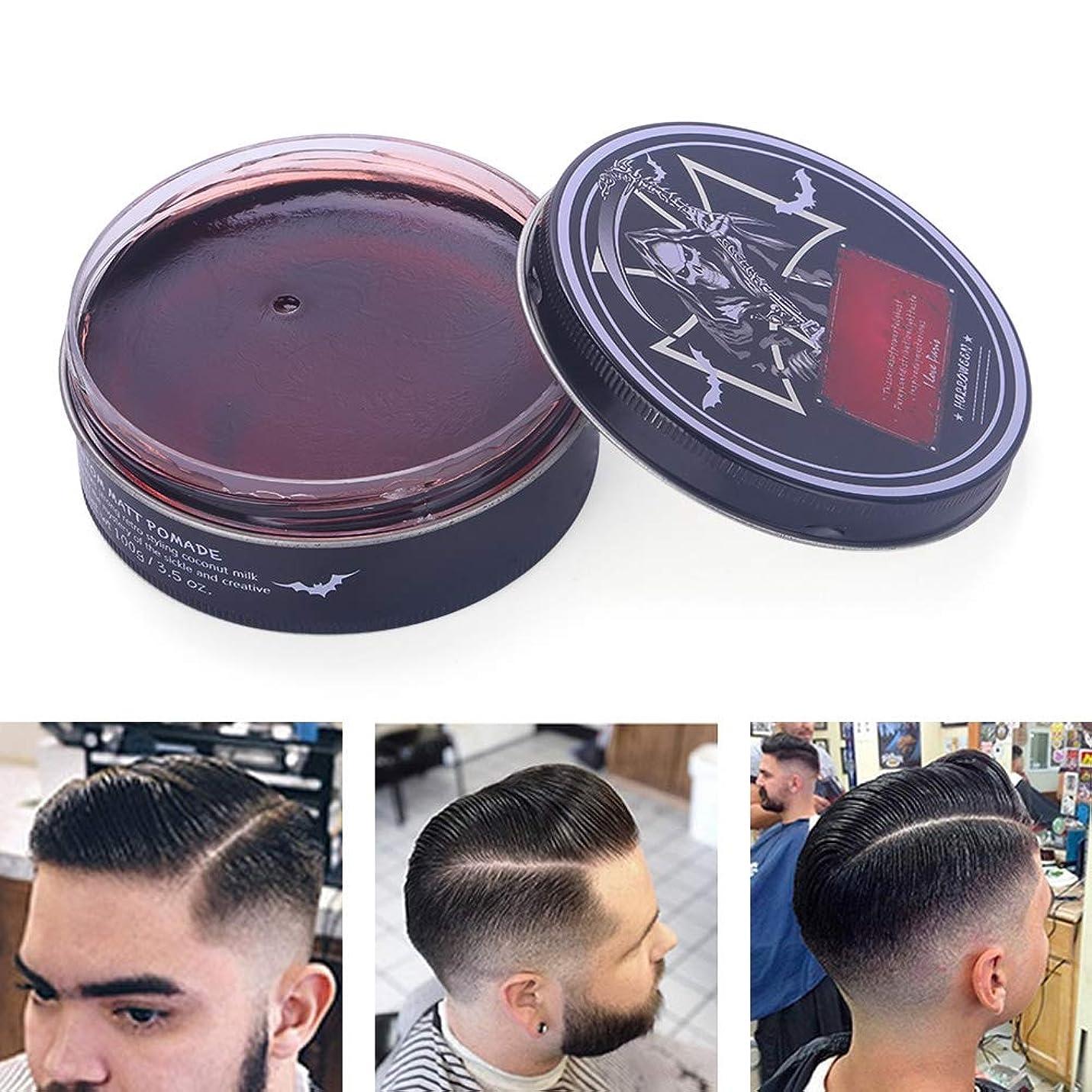学習ベッツィトロットウッド先例プロのヘアスタイリング100ミリリットルを設計するための男性のためのヘアスタイリングワックス、ナチュラルおよび有機成分ヘアスタイリング粘土