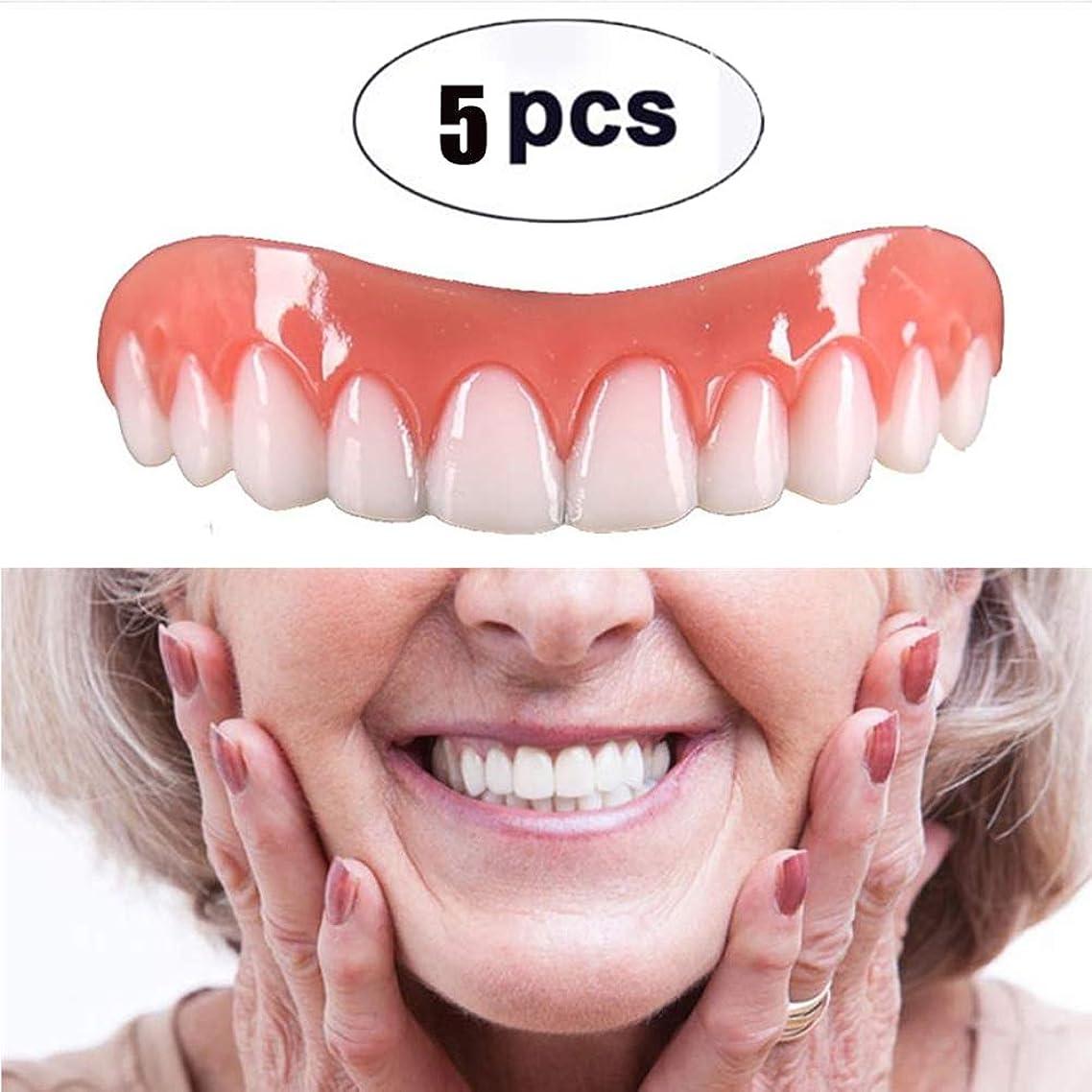 5枚の一時的な化粧品の歯入れ歯の歯の化粧品のシミュレーションの上部の袖口、白くなる歯のスナップの帽子の即刻の慰めの柔らかい完全なベニヤ