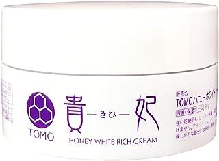 バイオアンテージ セラミド もちもち肌へ高保湿クリーム 低刺激 透明感 きめ 潤い ハニーホワイトリッチクリーム貴妃 30g
