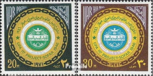 égypte mer.-no.: 1044-1045 (complète.Edition.) 1971 SOFAR (Timbres pour Les collectionneurs)