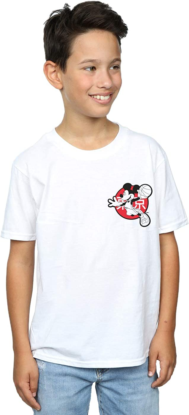 Disney Boys Mickey Mouse Dunking T-Shirt