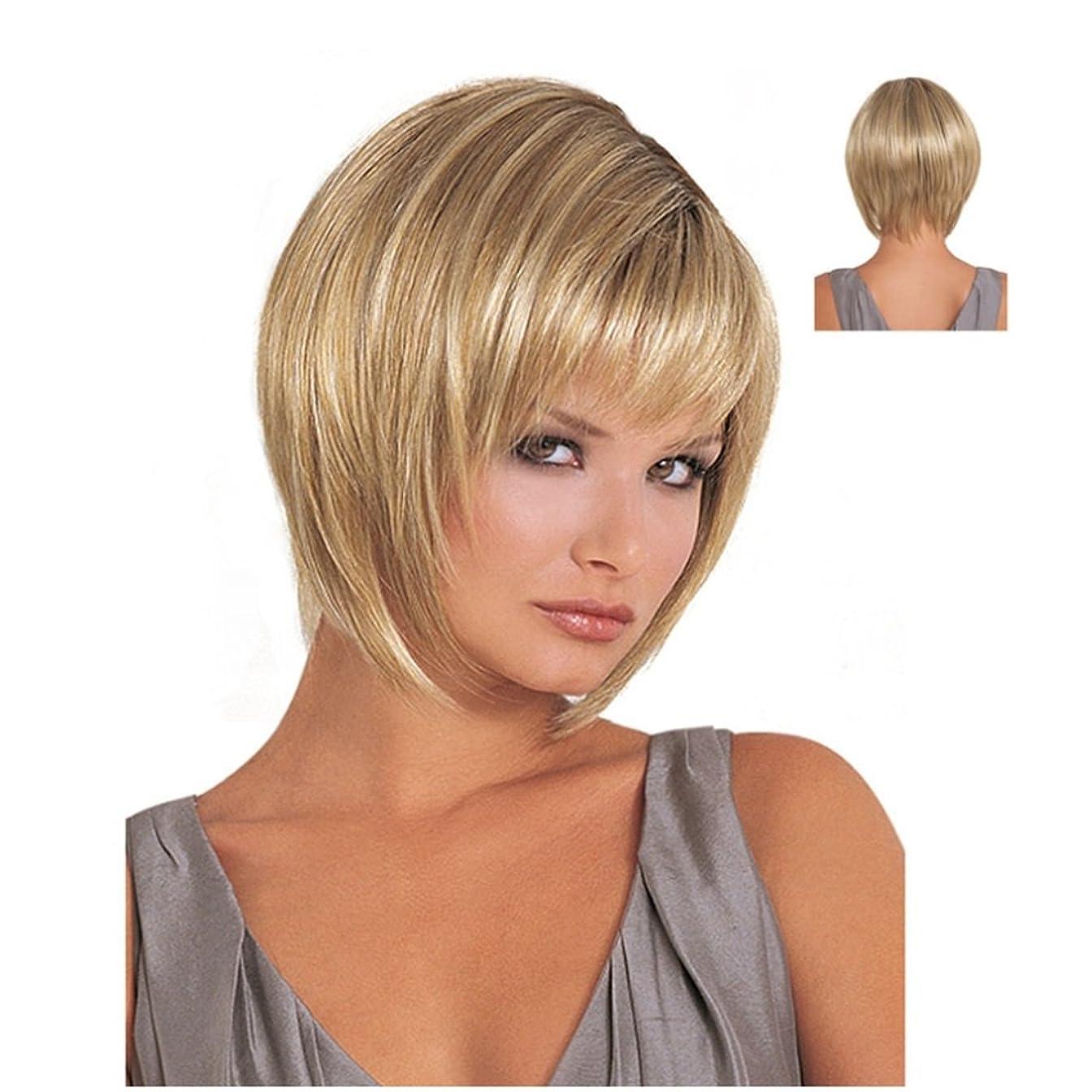 無し葉を集める海外でYrattary ふわふわのマイクロボリューム現実的なかつら女性のための短いカーリーナチュラルカラーゴールドかつら白髪のかつら20cm / 25cmファッションかつら (サイズ : 20cm)