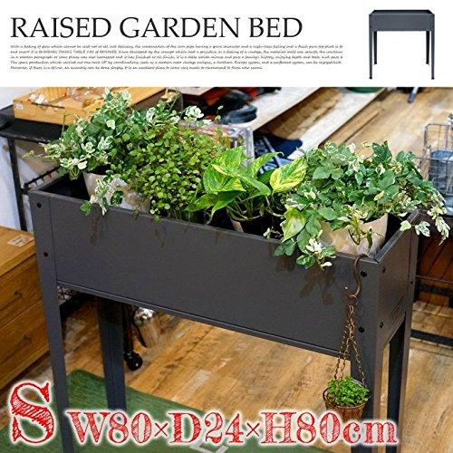 Raised Garden Bed S ガーデンプランター