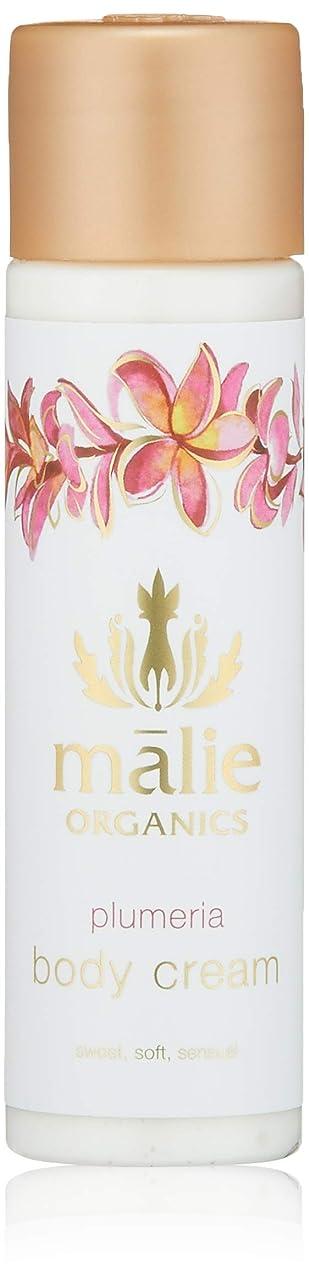 オーバーフロー割り込み住人Malie Organics(マリエオーガニクス) ボディクリーム トラベル プルメリア 74ml
