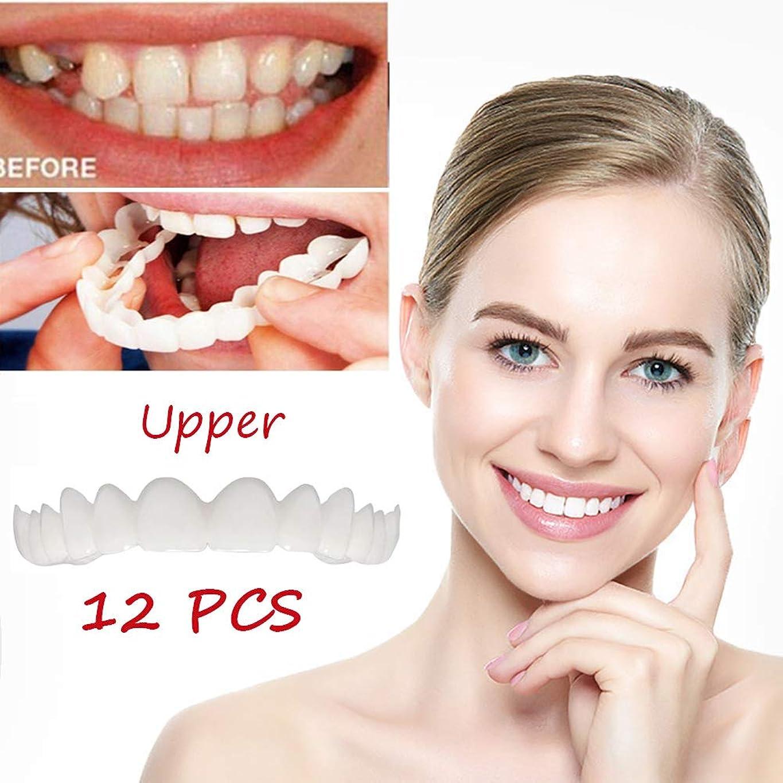 成人期管理する相関する12ピース一時的な笑顔コンフォートフィット化粧品義歯義歯ホワイトニング歯粘着テープオーラルケア上列歯科化粧ベニアカバー