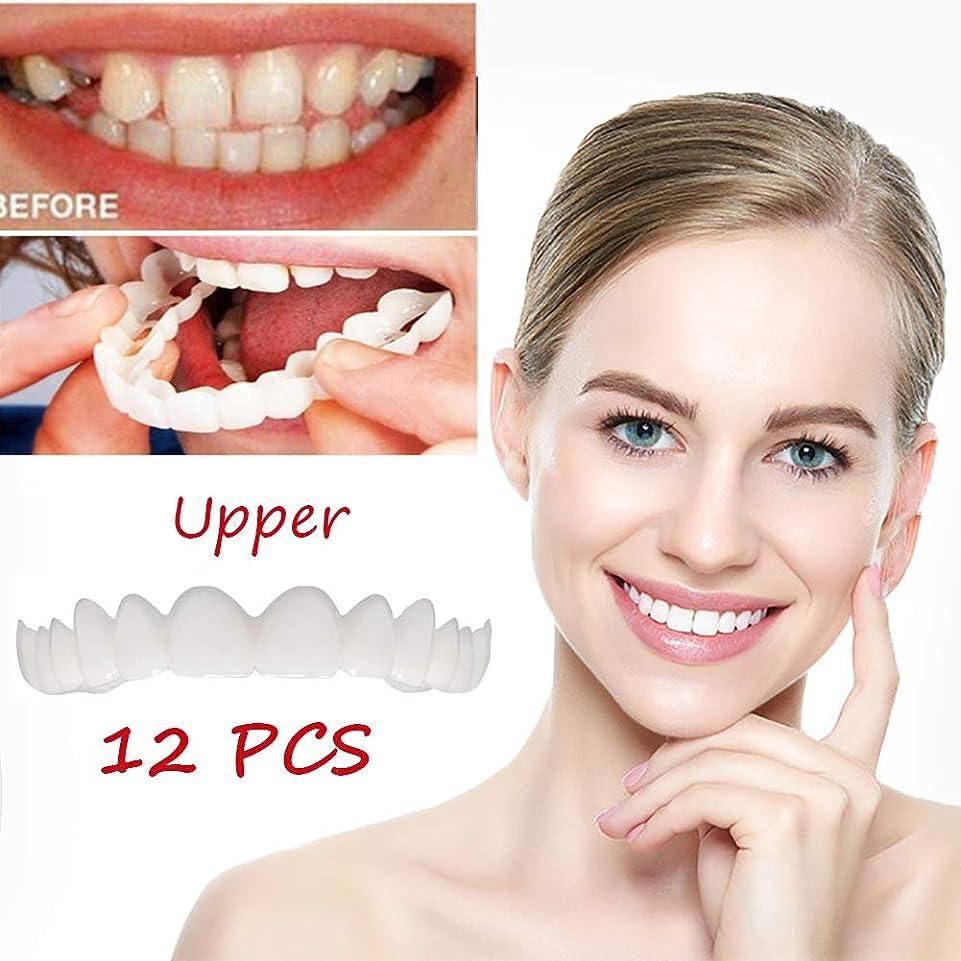 どこかリードホステス12ピース一時的な笑顔コンフォートフィット化粧品義歯義歯ホワイトニング歯粘着テープオーラルケア上列歯科化粧ベニアカバー