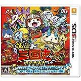 妖怪三国志 (封入特典『コマさん孫策』武将レジェンドメダル 同梱) - 3DS