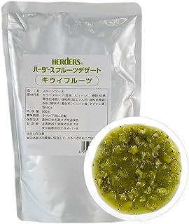 フルーツデザート キウイフルーツ STDP 500g