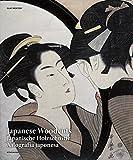 JAPANESE WOODCUTS XILOGRAFIA JAPONESA (Art Periods & Movements)