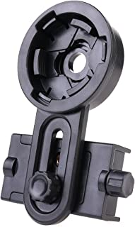 Asenart Universal Telescope Mobile Phone Clip Smartphone Bracket Adapter.to Install The Cell Phone Monocular Connection Ki...