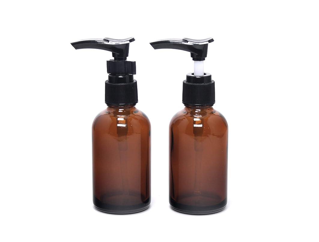 中央受け入れデンプシー遮光瓶 ポンプボトル (硝子) 50ml / アンバー ? ブラックポンプヘッド × 2本セット
